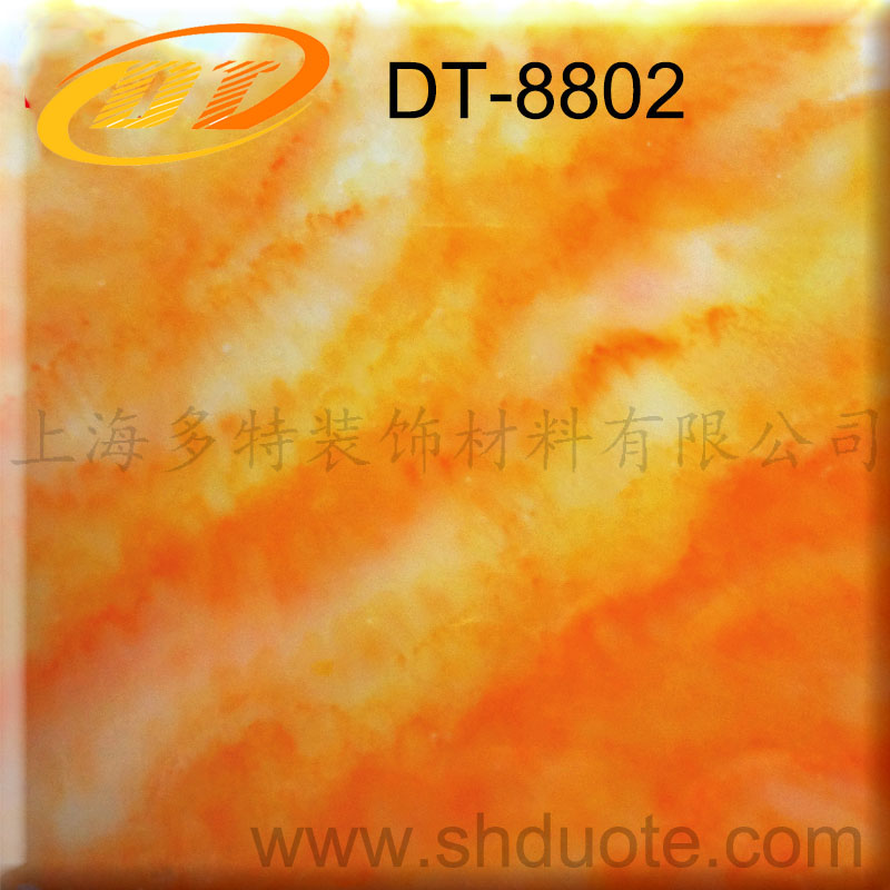 DT8802