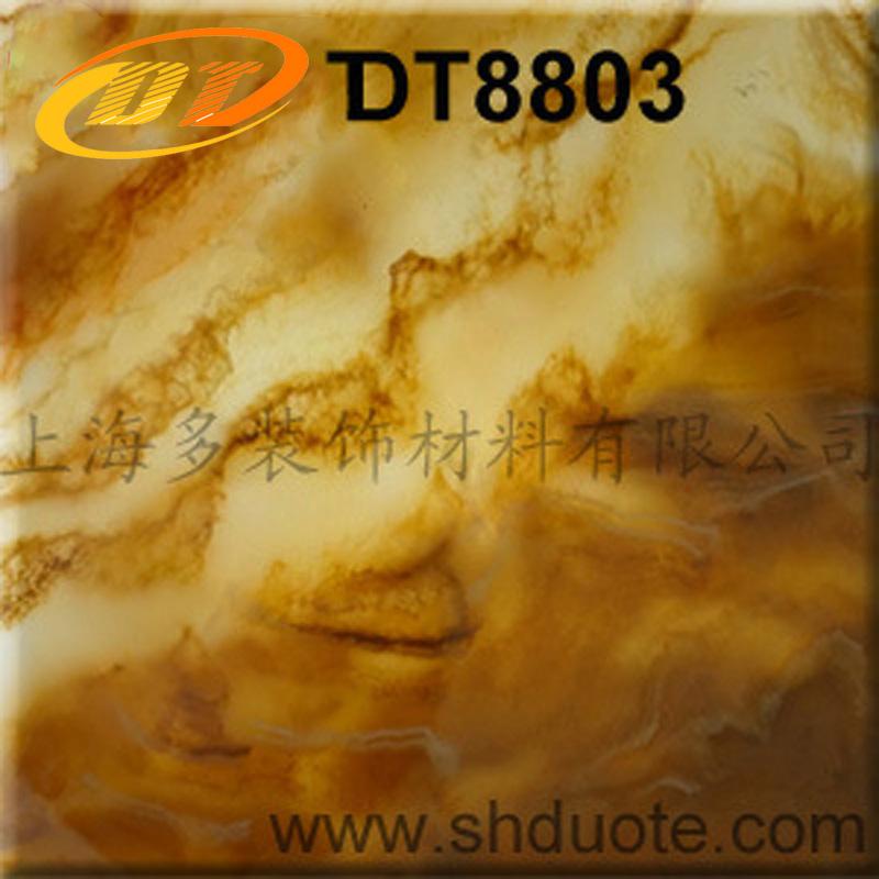 DT8803