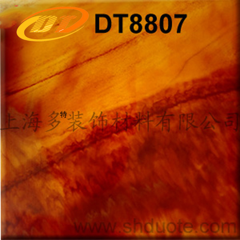 DT8807
