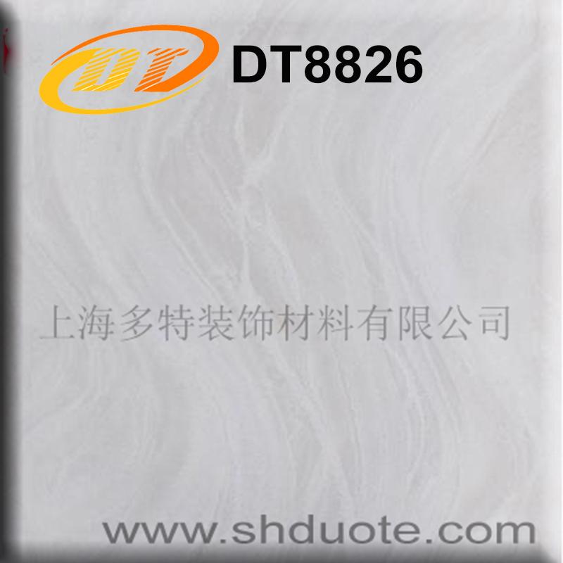 DT8826