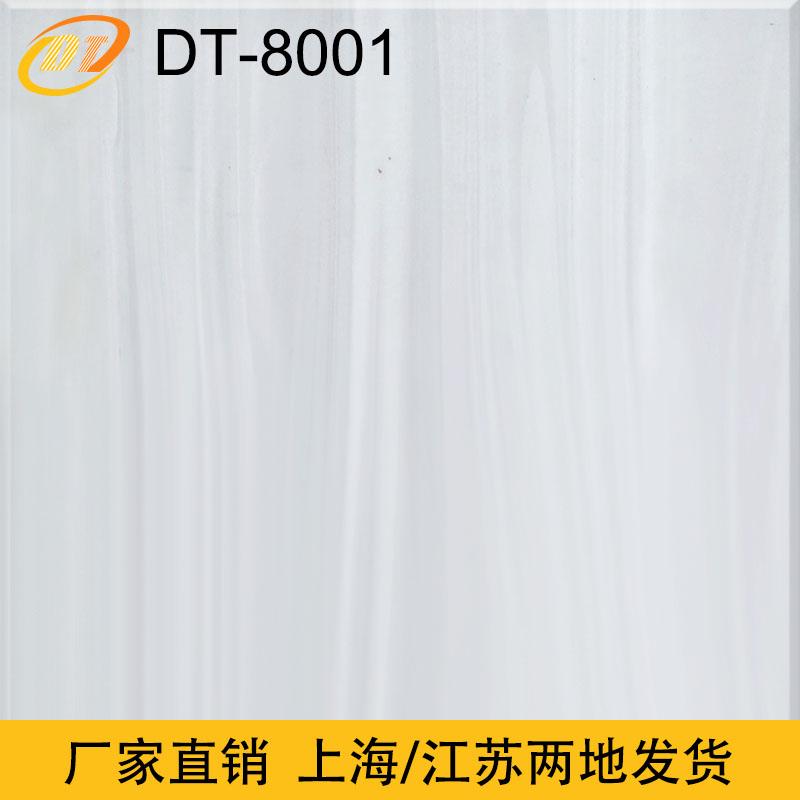 DT8001