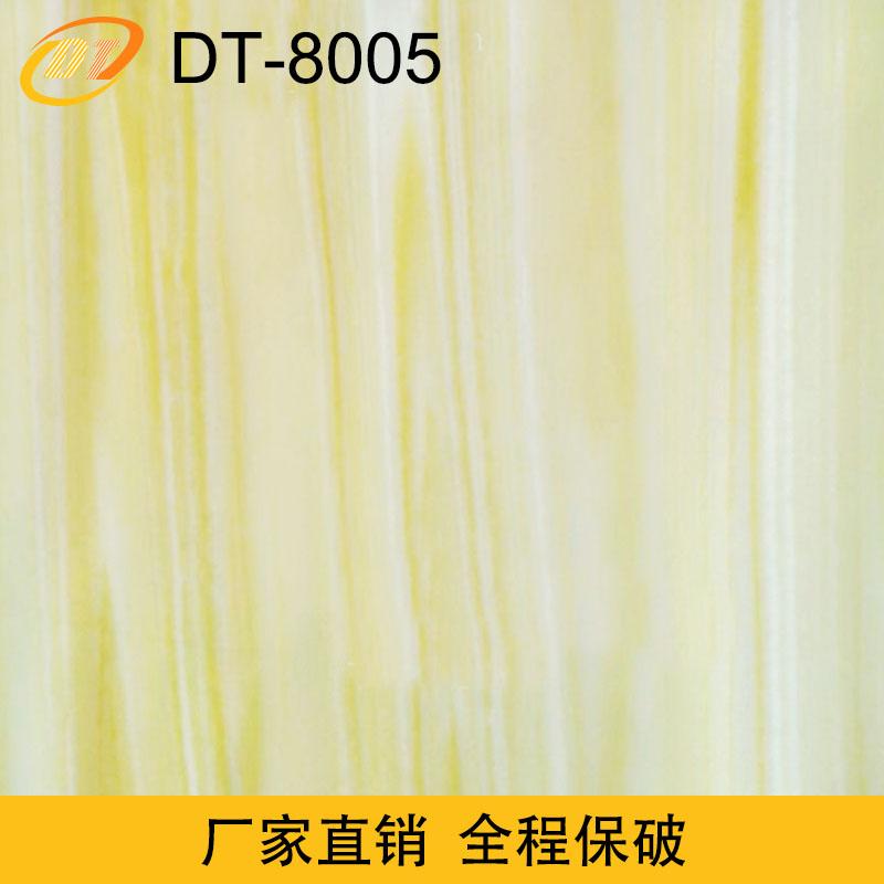 DT8005