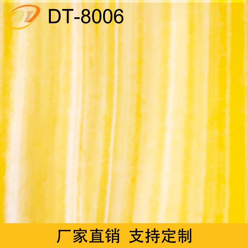 DT8006